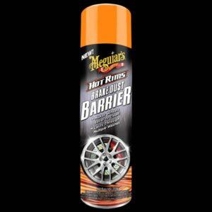 Hot Rims Brake Dust Barrier (G15009)